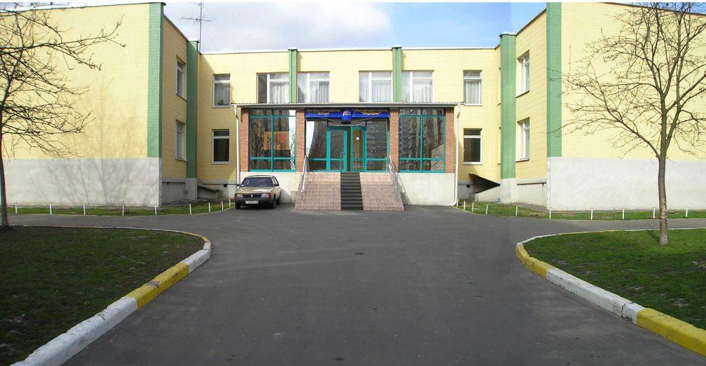 2003 year -Meridian International school, best international school in kyiv